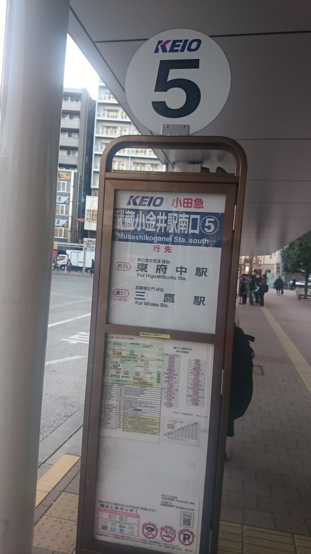 原チャリ免許 東京
