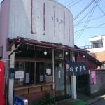 "野田市川間駅の定食屋""山田食堂"""