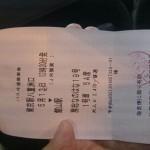 東京ー館山バス|快適な高速バスでお勧め!