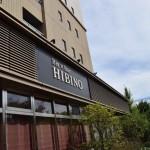 田町 わいん酒場HIBINO|控えめおとなしめ・・・