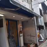 赤坂 ビルボケ|パリのビストロそのまんま過ぎるフレンチ