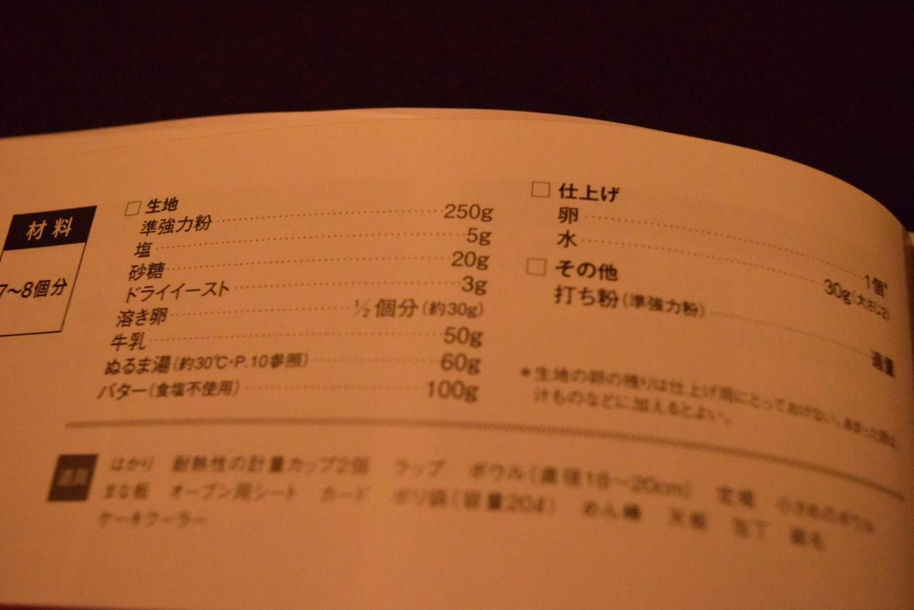 DSC_0007[1]