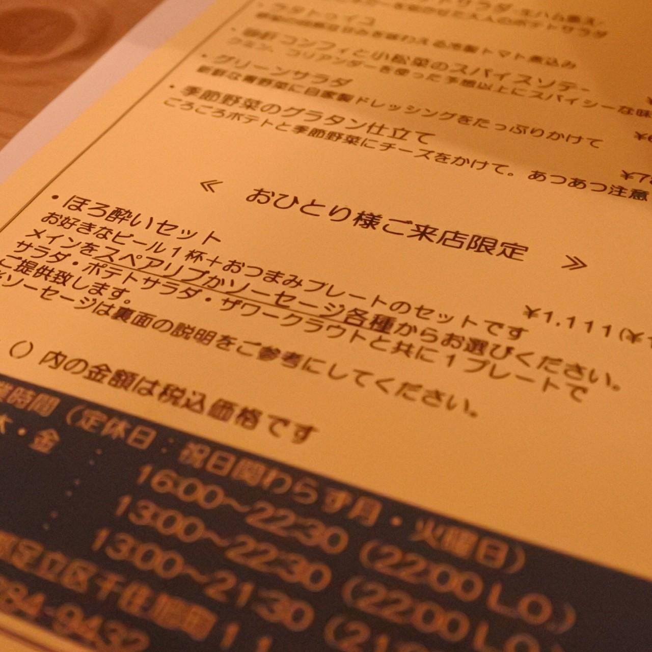 CSC_0157[1]