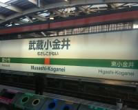 東京都 原チャリ免許|府中運転免許試験場への行き方・手続き
